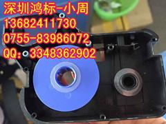 硕方TP80/tp86专用色带Tp-R1002B价格