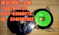 国产代用色带PT-IR300B厂家直销