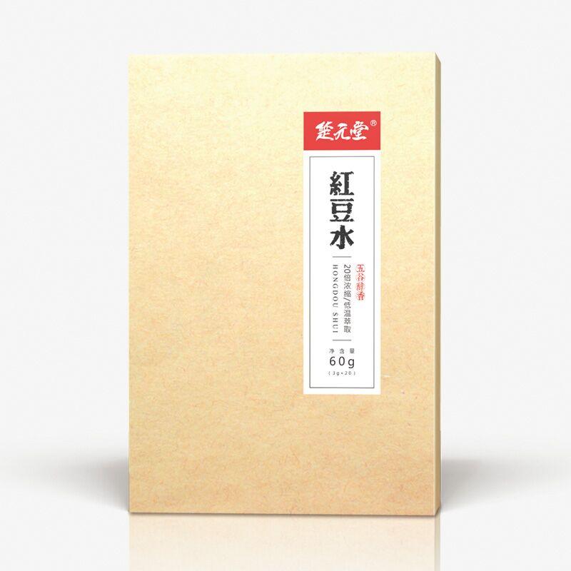 双节天猫热销台湾红豆水