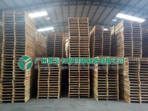 广州景业卡板专业生产国际标准托盘,国内标准托盘,企业定制版托盘,免熏蒸木箱,实木木箱
