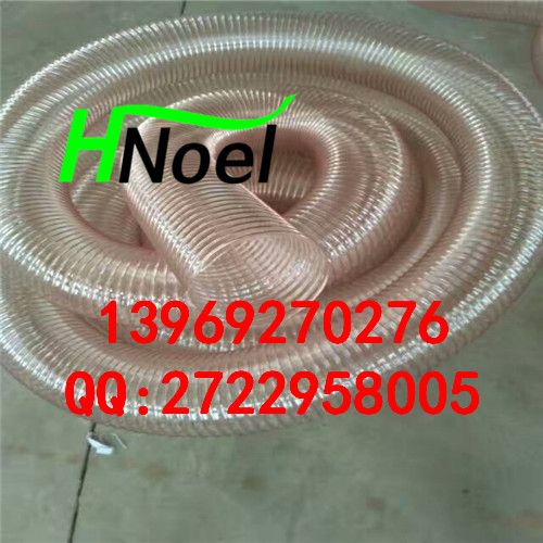 pu钢丝软管钢丝吸尘管工业吸尘管除尘管厂家直销