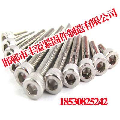 防腐螺栓,防腐螺栓批发价格,丰溢紧固件
