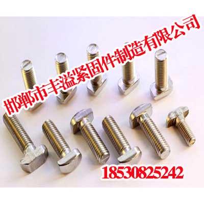 热镀锌螺栓,热镀锌螺栓厂家供应,丰溢紧固件