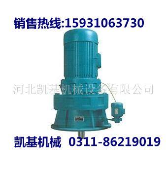 吐鲁番XLJC8165-3-15减速机厂家直销公司简介