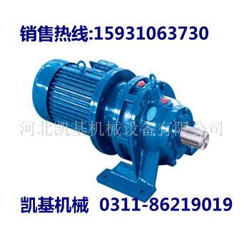重庆XLJC8165-5.5-43摆线针轮行星减速机工厂