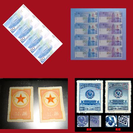 武汉回收2004版熊猫金币价格