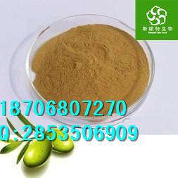 橄榄提取物功效|橄榄浓缩粉价格