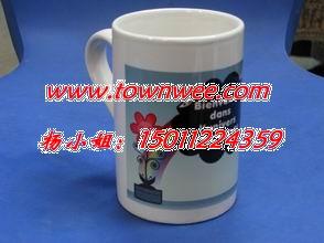 杯子定做厂家,商务礼品杯,高档保温杯,定做咖啡杯,北京瓷器定做,广告水杯,陶瓷盖杯,陶瓷茶杯