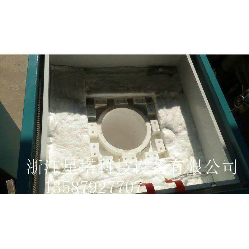 浙星塔供应45kw玻璃融化炉