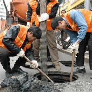 昌平北七家抽粪疏通马桶13439162299疏通下水道管道疏通清洗