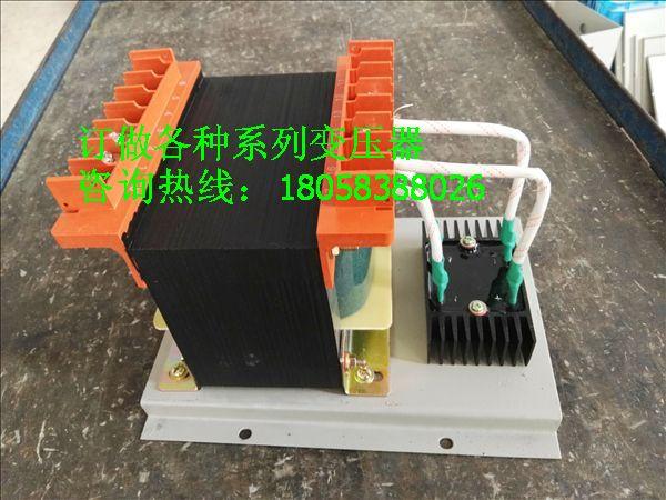 BKZ-10A整流变压器 机床照明变压器
