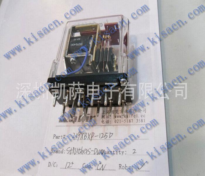 T92P11D22-12 TE/泰科通用继电器 原装正品