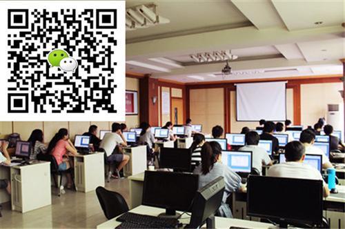 【传漾教育科技】_洛阳计算机培训_河南计算机培训哪家好