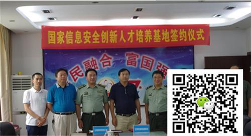 河南计算机培训招生电话、焦作计算机培训、传漾教育(查看)
