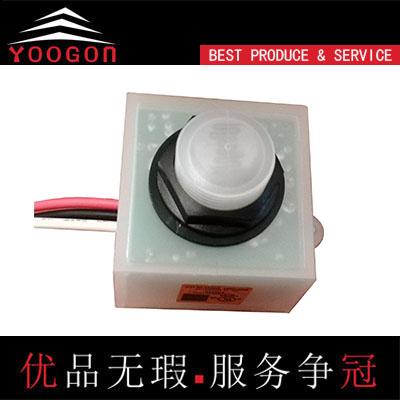 通过UL认证扣式光控器|LED灯具智能光控开关