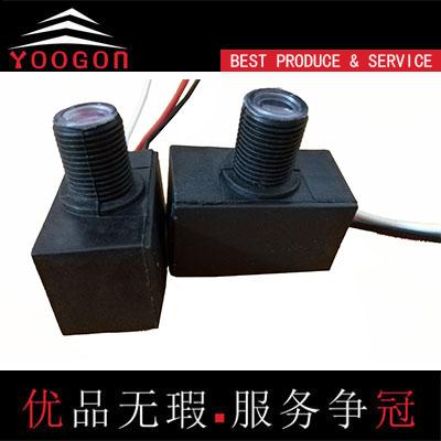 美国UL认证超小型电子式光控器|UL防雨光控开关