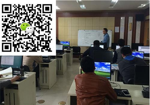 河南计算机培训哪家优惠、三门峡计算机培训、【传漾教育科技】