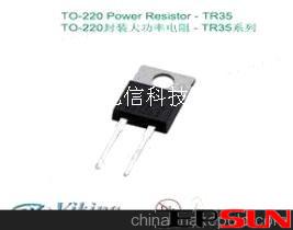 TR35JB-R150低感大功率电阻
