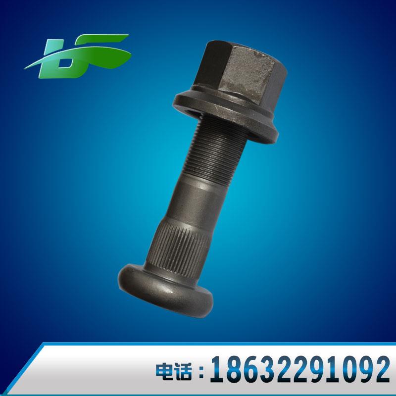 轮胎螺丝 重型汽车紧固件约克桥后轮螺栓
