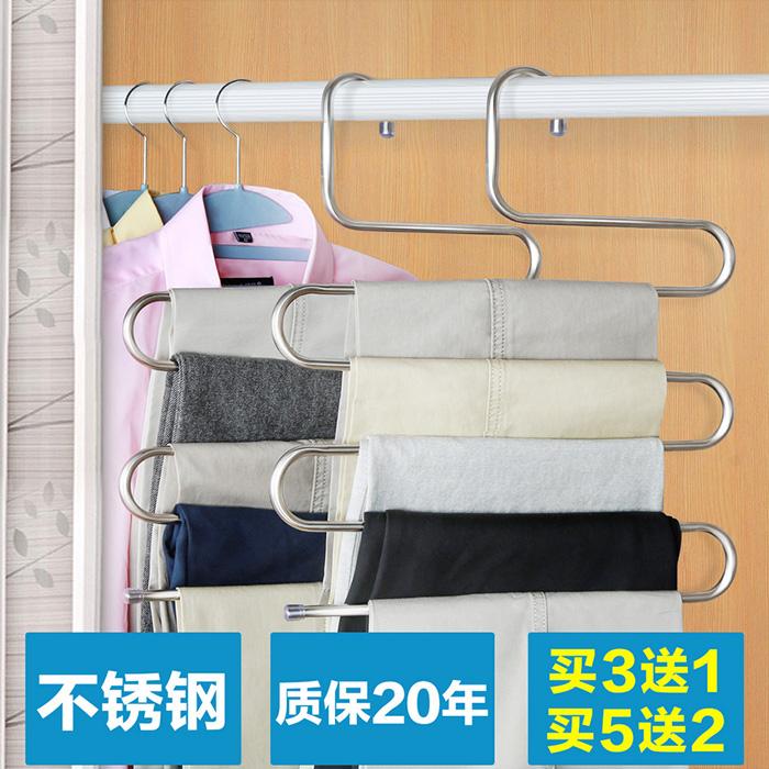 佳豪不锈钢晾裤架销售低价促销