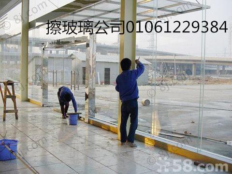 北京通州区擦玻璃公司哪家好房山区外墙清洗公司