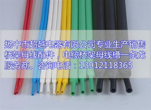 母线槽插座、超越电器、母线槽插座厂