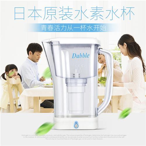 浙江水素水杯、上海临健、Dabble水素水杯