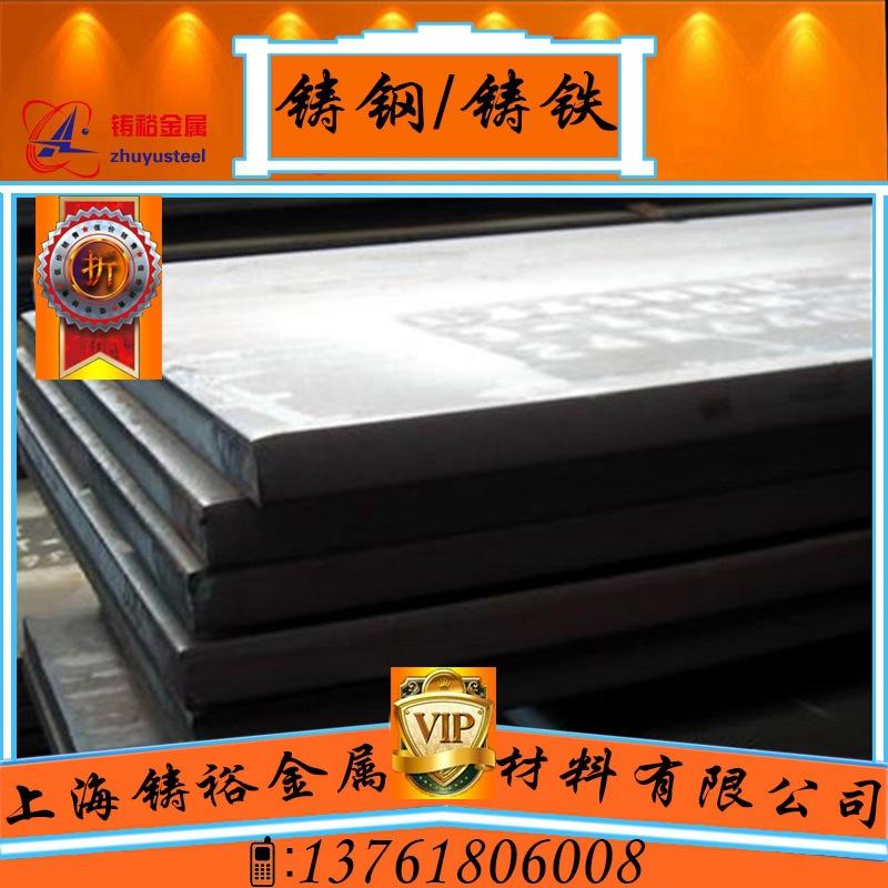 销售GB标准HT400灰口铸铁 HT400灰口铸铁