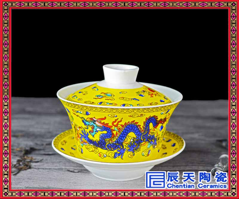 盖碗茶杯,骨瓷盖碗茶具,礼品盖碗订制