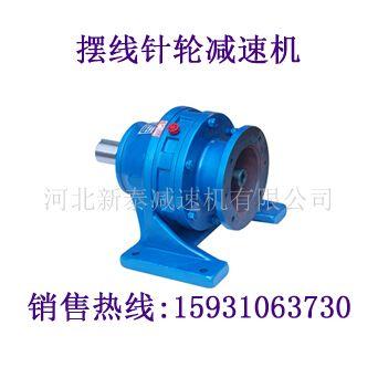 鞍山XWDY3.0-8165-17建筑机械摆线减速机网站