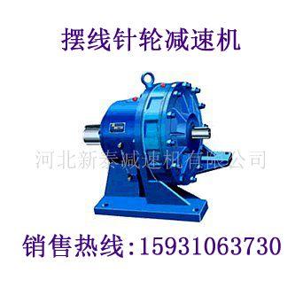 株洲XWJP3-8165-59摆线减速机坚固耐用质量可靠