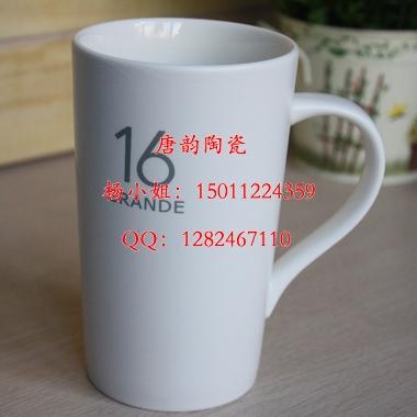 礼品杯子定做,骨瓷咖啡杯,陶瓷杯定制,北京瓷器定做,广告水杯,陶瓷盖杯,礼品陶瓷杯,定制咖啡杯