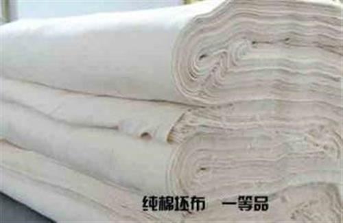 箱包有机棉帆布、有机棉帆布、鑫超纺织品长期供应(多图)