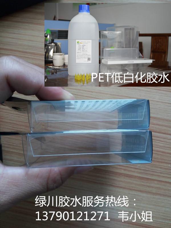 东莞其他PET胶水供应厂家直销