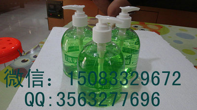 厂家直销泡沫艾草洗手液瓶装500ml免洗便携家用酒店劳保特价批发
