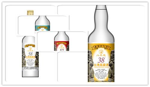 八二三台湾高粱酒_台湾高粱酒_台湾高粱酒加盟