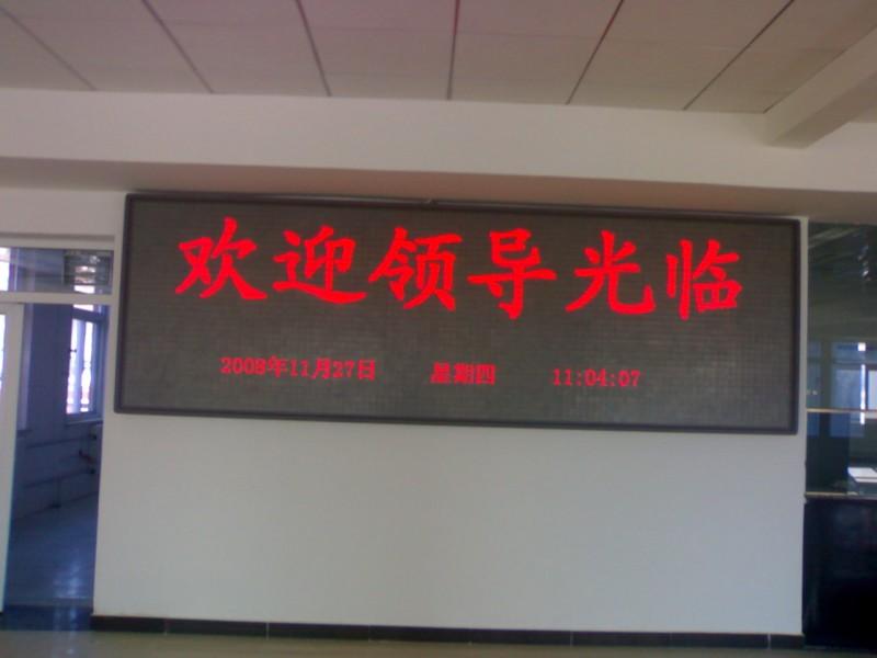 西安led显示屏制作西安大德广告
