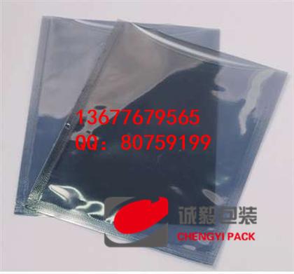 重庆屏蔽袋厂家优惠供应