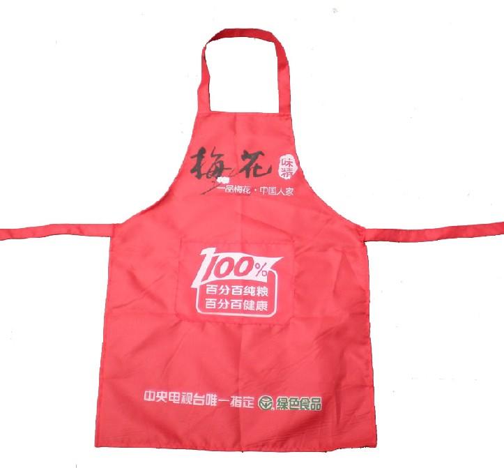 广州订制广告围裙,订制挂脖围裙,订做防水围裙