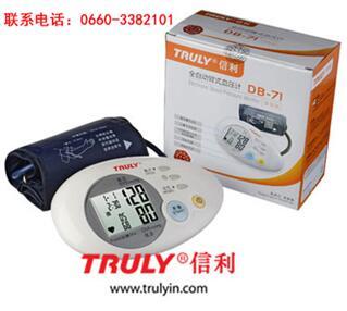 电子血压计用什么牌子比较好-信利仪器
