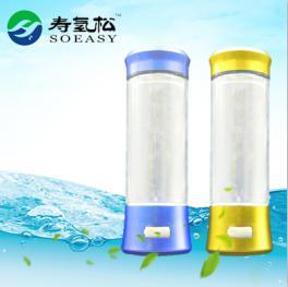 富氢水杯便携式富氢水杯水素水杯玻璃杯电解水杯养生杯