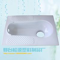 家用塑料蹲便器,家用塑料蹲便器供应商