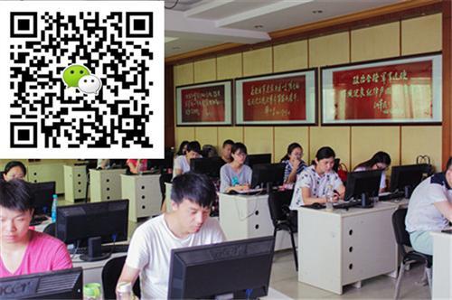 平顶山计算机培训|【传漾教育科技】|河南计算机培训班招生热线