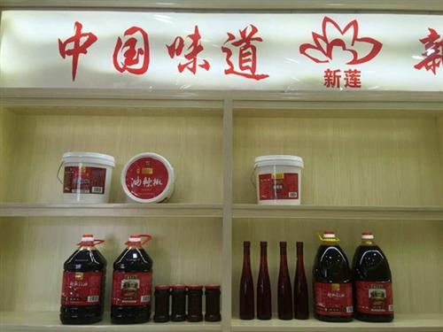 常德辣椒红油|【新莲调味】|湖南辣椒红油厂家