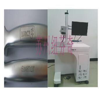 多功能光纤激光打标机|镭射沃激光打标机维修