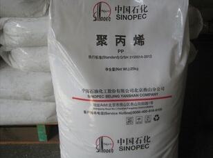 中沙天津石化66M10T价格