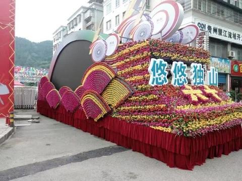 贵阳舞台搭建|贵阳信艺兄弟公司