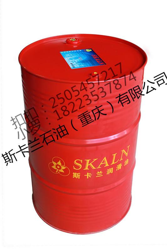 重庆斯卡兰KR-A 乳化型防锈线切割液