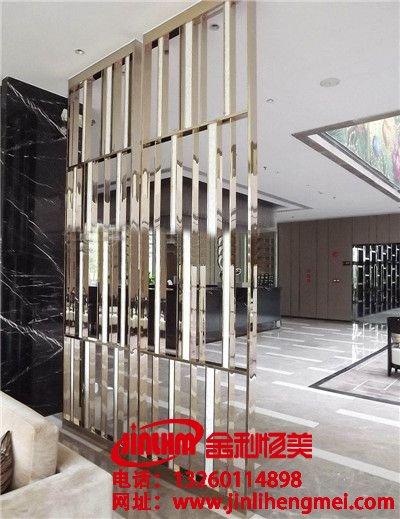 北京玫瑰金拉丝不锈钢屏风厂家