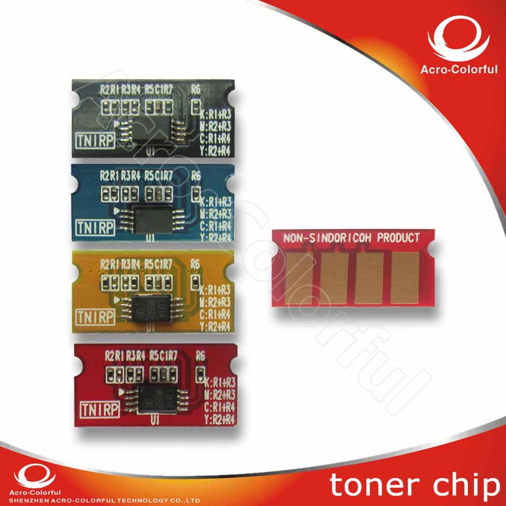 兼容理光C252DN硒鼓芯片 计数芯片 打印机耗材 配件厂家